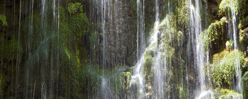 Водопады Аргируполи