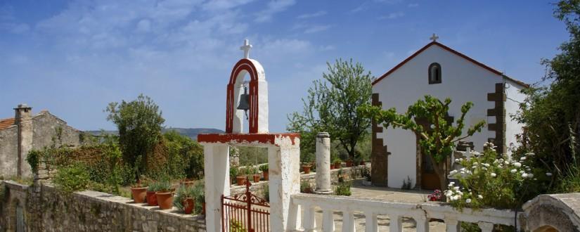 Деревня Аргируполи