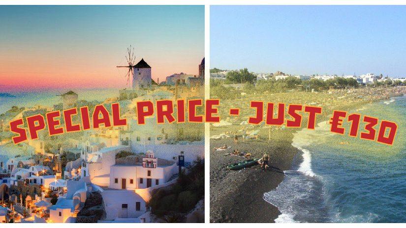 Santorini special offer